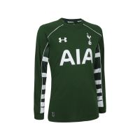 Tottenham Hotspurs Under Armour Kinder Trikot